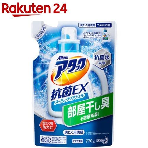 アタック抗菌EXスーパークリアジェル洗濯洗剤詰め替え