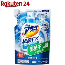 アタック 抗菌EX スーパークリアジェル 洗濯洗剤 詰め替え(770g)【アタック】
