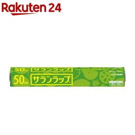 サランラップ 30cm*50m(1本入)【イチオシ】【サランラップ】