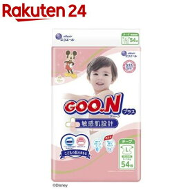 グーンプラス 敏感肌設計 テープ Lサイズ(54枚入)【グーン(GOO.N)】