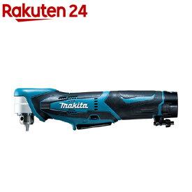 マキタ 充電式アングルドリル DA330DW(1台)【マキタ】