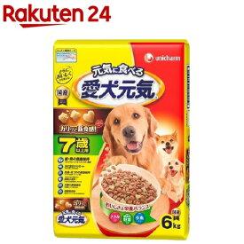 愛犬元気 7歳以上用 ささみ・緑黄色野菜・小魚入り(6kg)【愛犬元気】[ドッグフード]