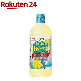 味の素(AJINOMOTO) さらさらキャノーラ油(1000g)【spts4】