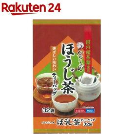 宇治森徳 かおりちゃん ほうじ茶ティーバッグ(32袋入)