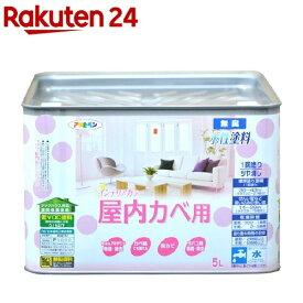 アサヒペン ニュー水性インテリアカラー 屋内カベ用 アイボリー(5L)【アサヒペン】