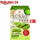 SUNAO 宇治抹茶(15枚*2袋入*2コセット)
