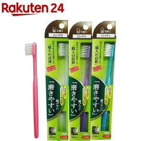 磨きやすい歯ブラシコンパクト(先細毛) SLT-02(12本入)