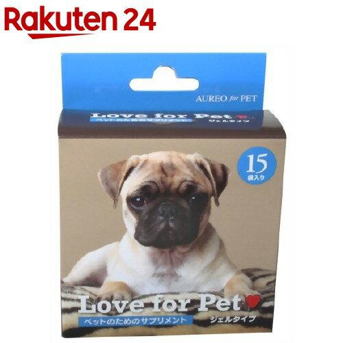 Love for Pet(ラブフォーペット) 犬柄(5ml×15袋)【アウレオ】