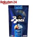 バッチ ダークチョコレート BAG(5粒入)【バッチ(Baci)】