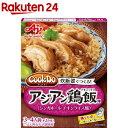 クックドゥ おかずごはん アジアン鶏飯用(100g)【fdfnl2019】【クックドゥ(Cook Do)】