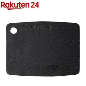 エピキュリアン カッティングボード S ブラック(1枚入)【エピキュリアン】