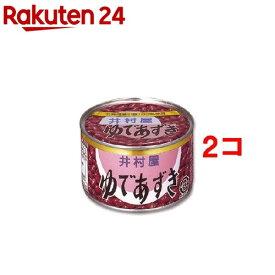 井村屋 ゆであずき 特4号缶(430g*2コセット)【井村屋】