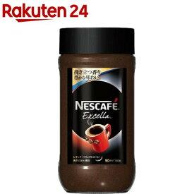 ネスカフェ エクセラ(180g)【ネスカフェ(NESCAFE)】[コーヒー]