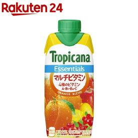 トロピカーナ エッセンシャルズ マルチビタミン(330ml*12本入)【spts1】【トロピカーナ】