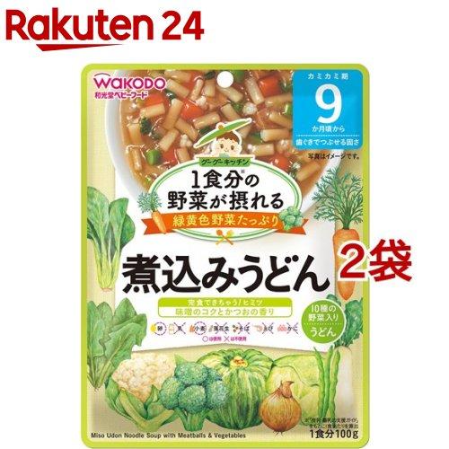 和光堂1食分の野菜が摂れるグーグーキッチン煮込みうどん9か月頃〜