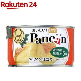 おいしい! 防災Pancan マフィン仕立て(95g*24缶)[保存食]