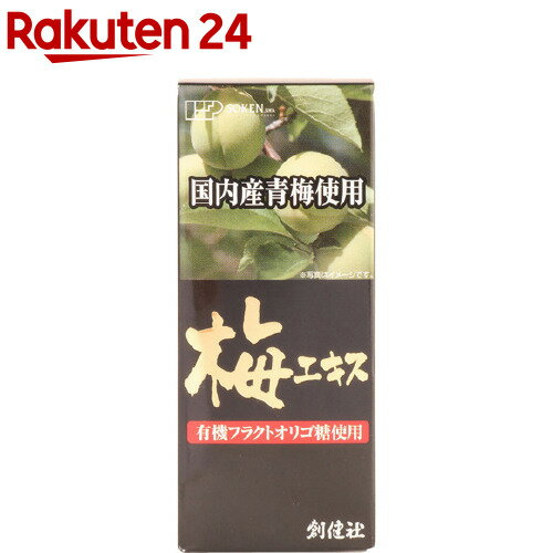 国内産青梅使用 梅エキス(130g)【創健社】