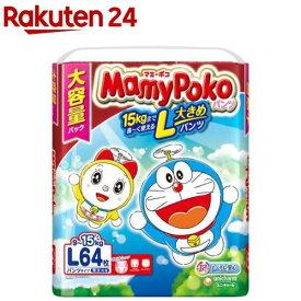 マミーポコ パンツ L ドラえもん オムツ(64枚)【マミーポコ】