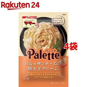 マ・マー Palette パルメザンチーズの明太子クリーム(60g*4袋セット)【マ・マー】