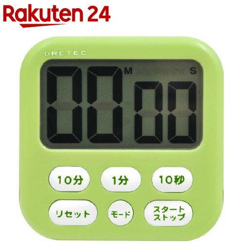 ドリテック 大画面タイマー シャボン6 グリーン T-542GN(1コ入)【ドリテック(dretec)】