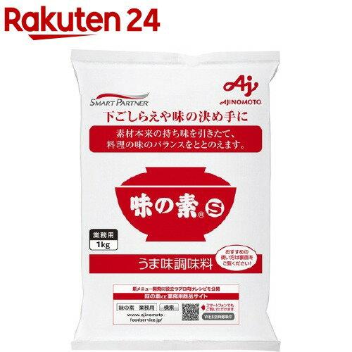味の素 S 業務用(1kg)【味の素(調味料)】