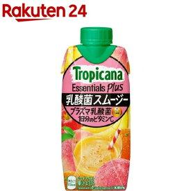 トロピカーナ エッセンシャルズ プラス 乳酸菌スムージー(330ml*12本入)【トロピカーナ】