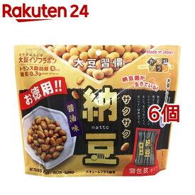 大豆習慣 サクサク納豆(18袋入*6コセット)