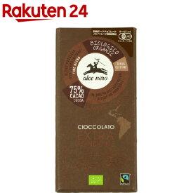 アルチェネロ 有機ダーク・チョコレート(100g)【アルチェネロ】
