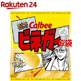 カルビー ビネガー(55g*6袋セット)【カルビー ポテトチップス】