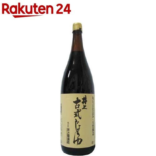 井上 古式じょうゆ(1.8L)【井上醤油】