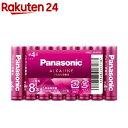 パナソニック カラーアルカリ乾電池 単4形 バイオレットピンク LR03LJR/8SW(8本入)【パナソニック】