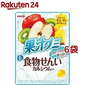 果汁グミ 食物せんい フルーツミックス(68g*6袋セット)【d8v】【果汁グミ】