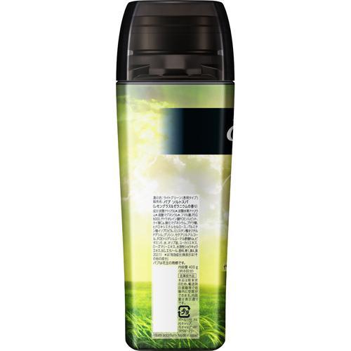 バブエピュールレモングラス&ゼラニウムの香り