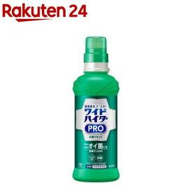 ワイドハイター 漂白剤 クリアヒーロー 抗菌リキッド 本体(600ml)【ワイドハイター】