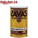 ザバス ホエイプロテイン100 リッチショコラ味(378g(約18食分))【ザバス(SAVAS)】【送料無料】