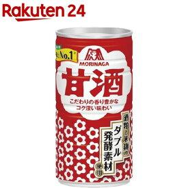 森永 甘酒(190g*30本入)【spts1】【森永 甘酒】