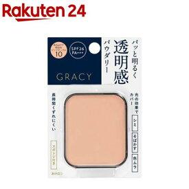 資生堂 インテグレート グレイシィ ホワイトパクトEX ピンクオークル10 (レフィル)(11g)【インテグレート グレイシィ】