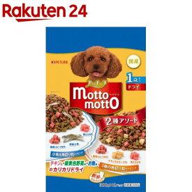 プッチーヌ mottomotto ドライ 1歳から 小魚&チーズ粒入り(600g)【プッチーヌ】