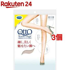 メディキュット スレンダーマジック 着圧ストッキング ナチュラルブラウン M-L(1足*3コセット)【zaiko_20_more】【メディキュット(QttO)】[ドクターショール Dr.scholl]