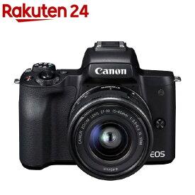 キヤノン EOS Kiss M EF-M15-45 IS STM レンズキット ブラック(1セット)