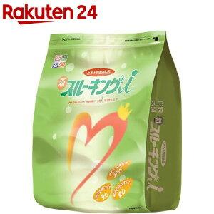 キッセイ 新スルーキングi(2.2kg)【キッセイ】
