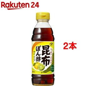 ヤマサ 昆布ぽん酢(360ml*2コセット)【ヤマサ醤油】