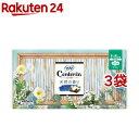 センターイン コンパクト1/2 ホワイト 多い昼用 羽つき 生理用ナプキン スリム(22枚*3袋セット)【センターイン】