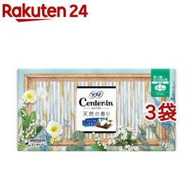 センターイン コンパクト1/2 ホワイト 多い昼用 羽つき 生理用ナプキン スリム(22枚*3袋セット)【センターイン】[生理用品]