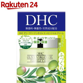 DHC オリーブバージンオイル エッセンシャルクリーム SS(32g)【DHC】