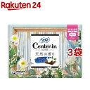 センターイン コンパクト1/2 ホワイト 特に多い昼用 羽つき 生理用ナプキン スリム(16枚*3袋セット)【センターイン】