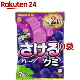さけるグミ グレープ(7枚入*10コセット)【UHA味覚糖】