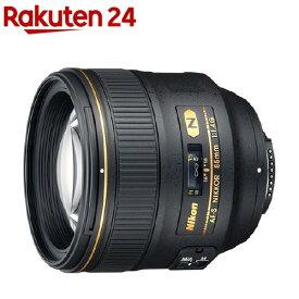ニコン 交換レンズ AF-S NIKKOR 85mm f/1.4G(1本)【ニコン(Nikon)】