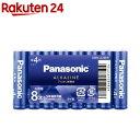 パナソニック カラーアルカリ乾電池 単4形 バイオレットブルー LR03LJA/8SW(8本入)【パナソニック】