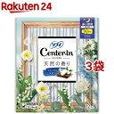 センターイン コンパクト1/2 ホワイト 多い夜用 羽つき 生理用ナプキン(12枚*3袋セット)【センターイン】